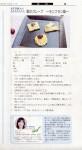 ガスエネルギー新聞10月7日の画像