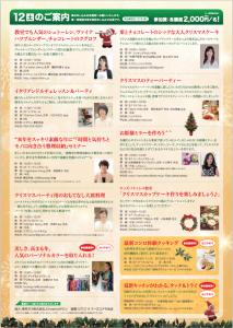 スクリーンショット 2015-11-05 午前11.18.00